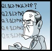 Fukuda_3