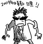 Sirokuro_2