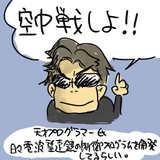 Tenssai_p