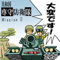 Mission30title
