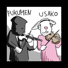 Usako